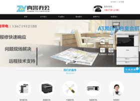 zhenyuoa.com