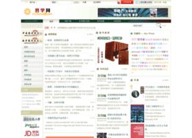 zhexue.org