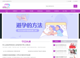 zheyangai.com