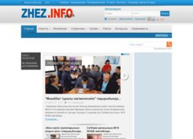 zhez.info