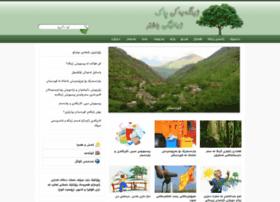 zhiant.blogspot.com