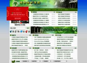 zhibao.swu.edu.cn