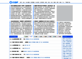 zhibo8.com