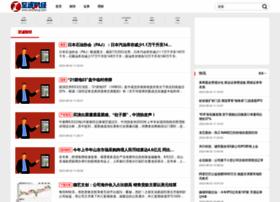 zhicheng.com