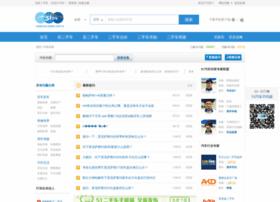 zhidao.51auto.com