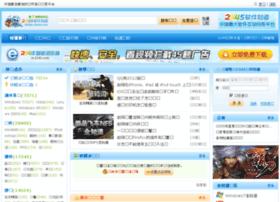 zhidao.duote.com