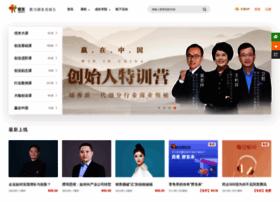 zhidao.umiwi.com