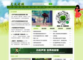 zhidaxue.com