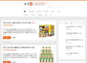 zhidejian.com
