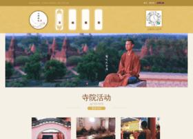 zhideng.net