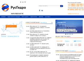 zhiges.rushydro.ru