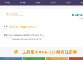 zhihaole.com