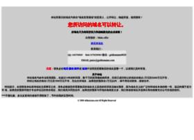 zhihuiyuan.com