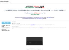 zhiip.com