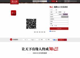 zhiji.com
