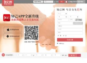 zhiji1.com