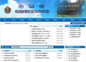 zhijian.sjfzxm.com