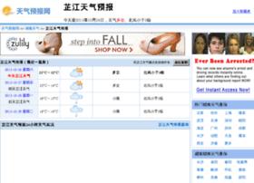 zhijiang1.tqybw.com