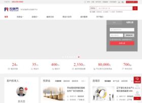zhiku.trjcn.com.cn
