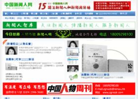 zhiku.xinwenren.com