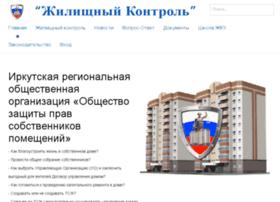 zhilcontrol.ru