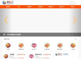 zhimajinrong.com