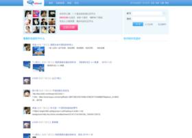 zhinei.com