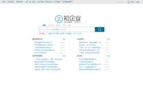 zhiqiye.com