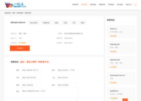 zhiruan.com.cn