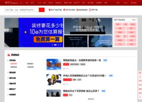 zhishi.soufun.com