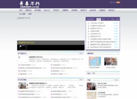zhishi5.com