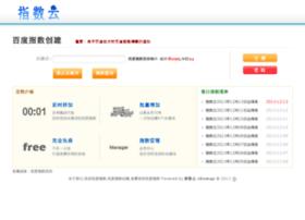 zhishuyun.com