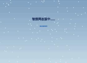 zhisou.com