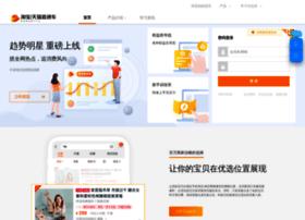 zhitongche.taobao.com