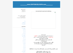 zhitons.blogfa.com