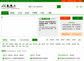 zhixiaoren.com