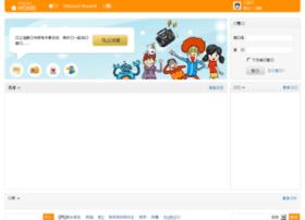 zhixinge.com