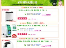 zhiyangjipaizi.com