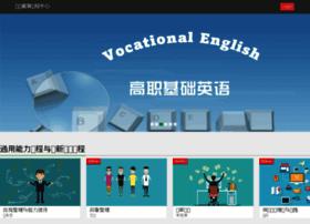 zhiye.chaoxing.com