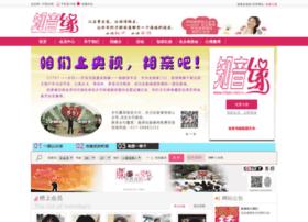 zhiyin.com.cn