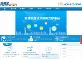 zhiyoubao.com
