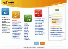 zhiyuhr.com