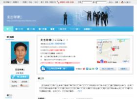 zhizhongxiang.fabang.com