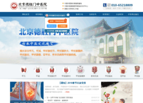 zhjiakang.com