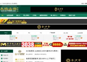 zhjsw.com