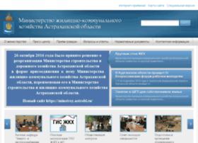 zhkh.astrobl.ru