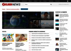 zhlobin-news.org