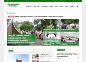 zhodinonews.by