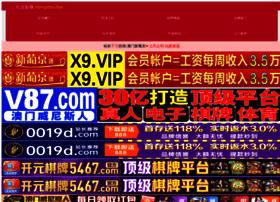 zhongbanjia.com