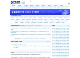 zhongchao.5xzb.com